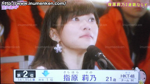 i_b_83(AKB「第6回・選抜総選挙」(2014)指原梨乃2位