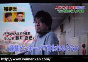 m_53(連載貧乏_新人漫画家