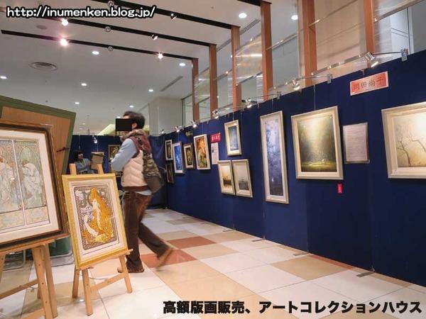 n_s_765(アートコレクションハウス」(足立区・西新井アリオ)