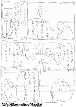 m_s_49(漫画のネーム「ストリートバスケ」