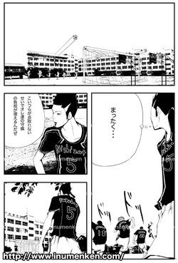 m_s_08(投稿漫画・サッカー)