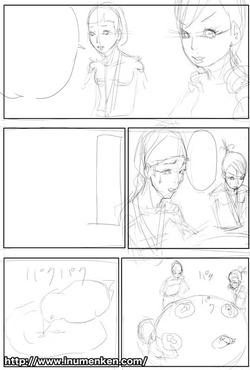 m_s_38長期連載用_18p漫画「不忍者」(ネーム)