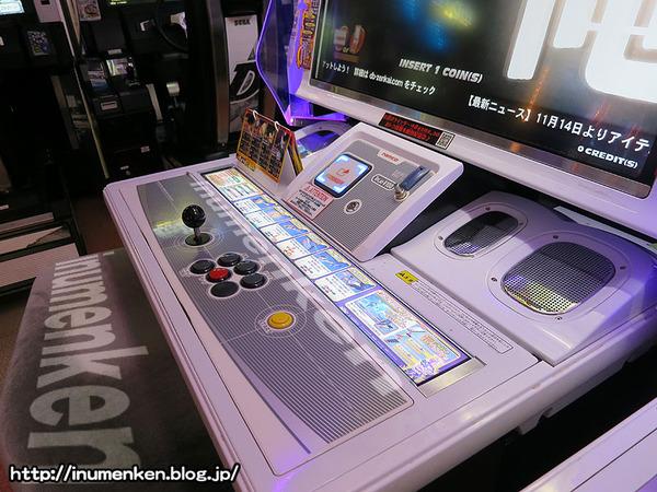 n_s_718(ドラゴンボール・スーパーサイヤ人覚醒_(ゲームセンター
