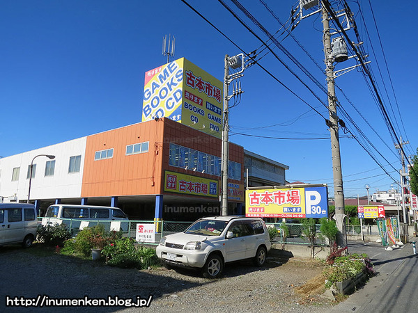 n_s_687(古本市場(足立区・草加)