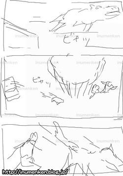 m_s_60(漫画ネーム「絶滅しそうな動物_(読み切り)」
