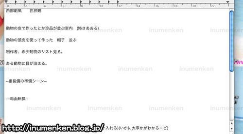 m_k_11(連載用漫画「未来の話」脚本_あらすじ