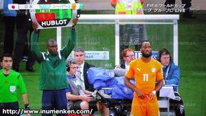 tv_16(サッカーW杯「日本VSコートジボワール」後半ドログバ投入