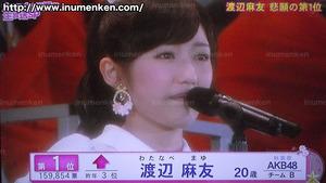 i_b_87(AKB「第6回・選抜総選挙」(2014)渡辺麻友1位