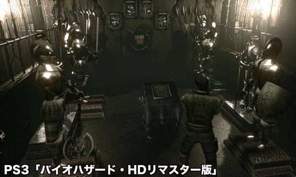 g_46(PS3「バイオハザード・HDリマスター版」
