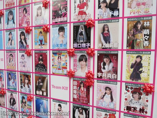 n_st_93(秋葉原のAKB48カフェ総選挙板