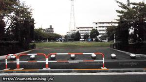 sp_06(公園_(足立区・東保木間)