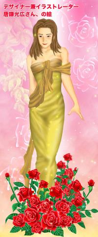 mcg_37(イラストレーター唐鎌光広さんのドレスの絵