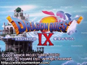 g_23(DSのドラクエ9のオープニング画面