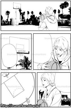 m_s_53(読み切り漫画「ストリートバスケ_(24P)」完成原稿