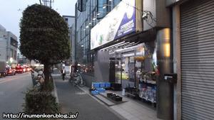 n_s_456(東京ペット(足立区・竹ノ塚)