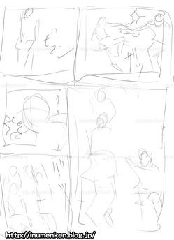 m_s_50(漫画のネーム「ストリートバスケ」短編36P