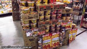 n_s_302ドンキホーテ_カップ麺(足立区・竹ノ塚)