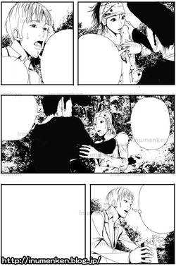m_s_44(漫画「絶滅しそうな動物(短編)」作画_(19ページ目)