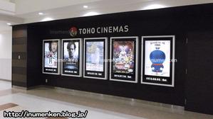 n_s_192(アリオ映画館(上映リスト)(足立区・西新井