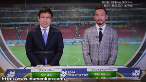 tv_29(サッカーW杯「日本VSコートジボワール」試合後の中田英寿