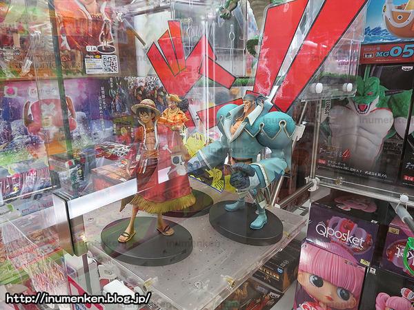 n_s_577(ゲームセンター「セガ」UFOワンピ(足立区・竹ノ塚)