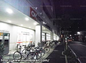 n_n_05(スーパーマーケット_OK_足立区_一ツ家店_