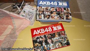 m_r_17(AKB友撮