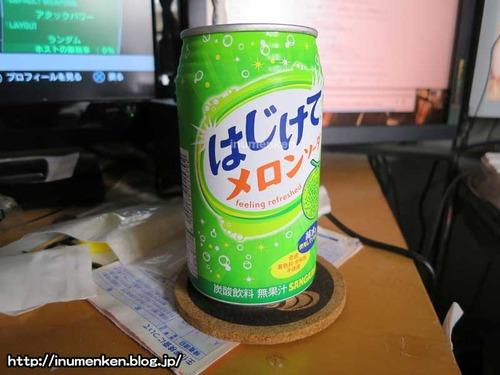 n_t_87缶ジュース「はじけてメロンソーダ」