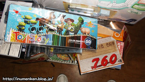n_s_360(ドンキホーテ_色鉛筆(足立区・竹ノ塚)