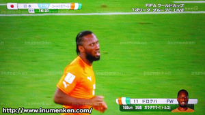tv_17(サッカーW杯「日本VSコートジボワール」ドログバ36才を投入