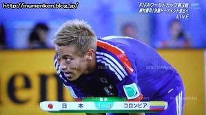 sp_02_(サッカー・ブラジルw杯「日本vsコロンビア」3失点後の本田