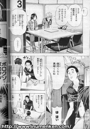 m_s_18(漫画バクマンにて集英社持ち込みシーン_編集者待つ