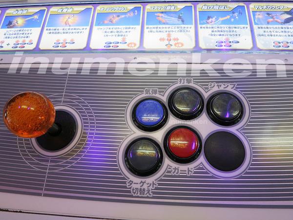 n_s_719(ドラゴンボール・スーパーサイヤ人覚醒_(ゲームセンター