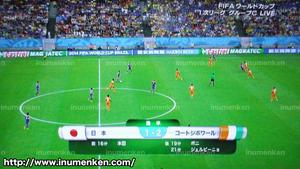 tv_26(サッカーW杯「日本VSコートジボワール」試合終了