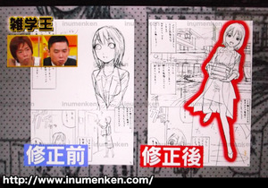 m_56(新人漫画家_ネームの修正前→修正後