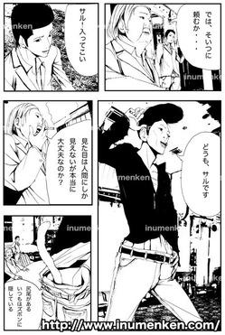 m_s_09(投稿漫画・持ち込み・賞