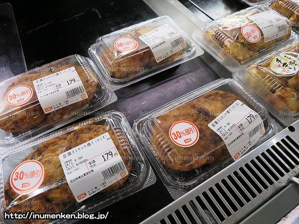 n_n_186(散歩_スーパーマーケット「OK」お惣菜(足立区・一ツ家)