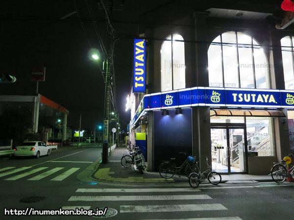 n_s_599(レンタル店「TSUTAYA」(足立区・保木間)