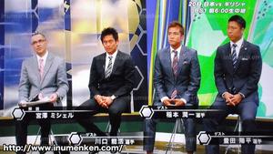 tv_30(サッカーW杯「日本VSコートジボワール」ゲスト解説者