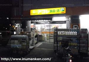 n_n_81(アコレ_南花畑店