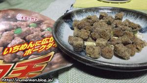 n_t_66カップ麺「肉王」肉のみ(エースコック)