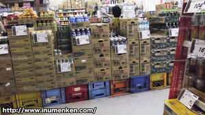 n_n_97(ジェーソン_(足立区_花畑店)半額以下の缶ジュース