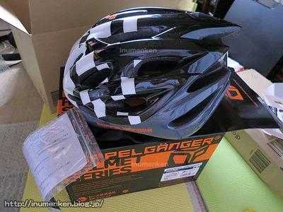 n_st_142(自転車ヘルメット-人気の