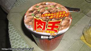 n_t_26カップ麺「肉王」