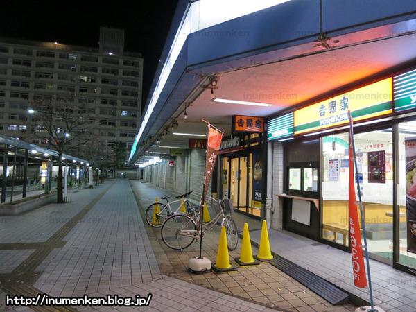 n_s_582竹ノ塚駅_吉野家(足立区)