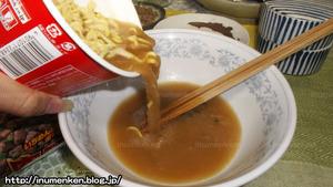 n_t_68カップ麺「肉王」丼に移す(エースコック)