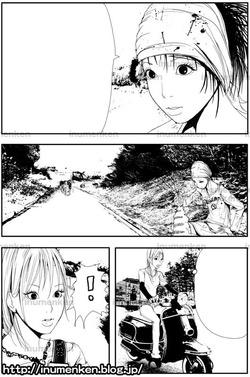 m_s_42(漫画「絶滅しそうな動物(短編)」作画_(2ページ目)