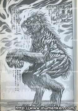 m_39(漫画「子供失格」チュパカブラ)