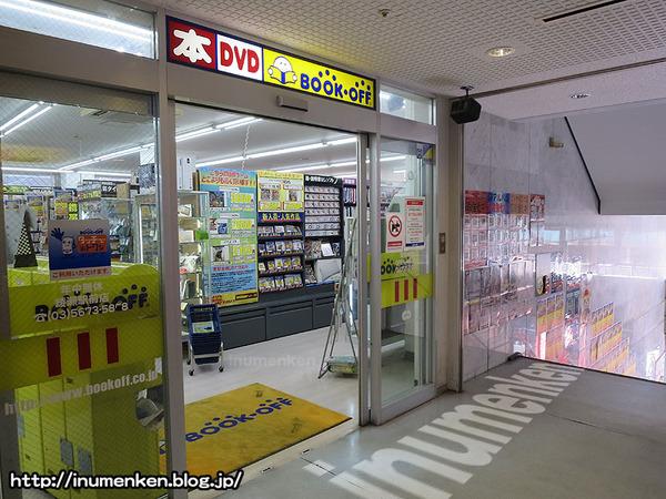 n_s_724(ブックオフ_(足立区・綾瀬)