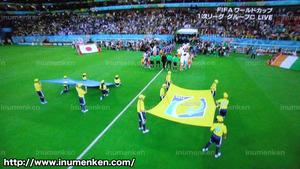 tv_08(サッカーW杯「日本VSコートジボワール」入場シーン